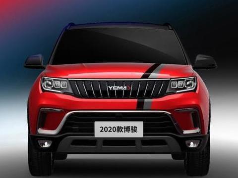 野马博骏两款车型上市 售价分别为6.99万元和12.99万元