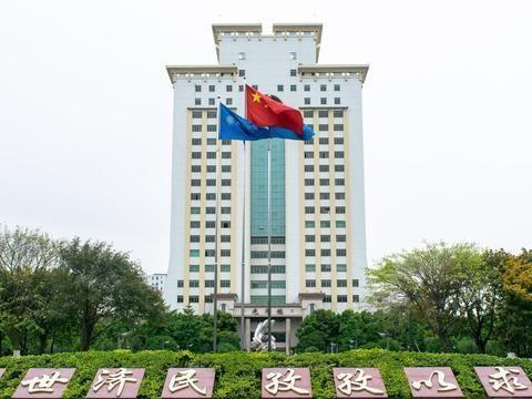 """中国财经类大学排名出炉,中南财经政法大学赶超""""两财一贸"""""""