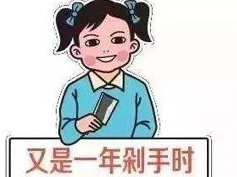 """京东618超越天猫双11和亚马逊""""黑五"""",真香党才是核心生产力"""