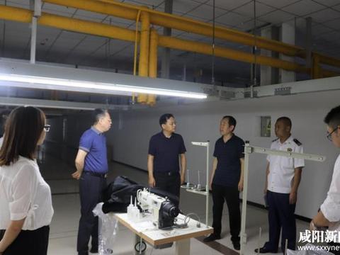 咸阳市新兴纺织工业园深入开展企业大走访营商服务活动