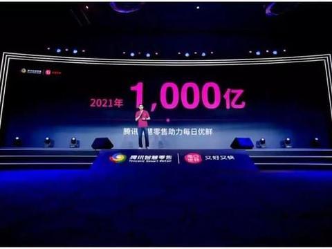 中国生鲜电商独角兽出现:估值超过210亿元,对标阿里、京东?