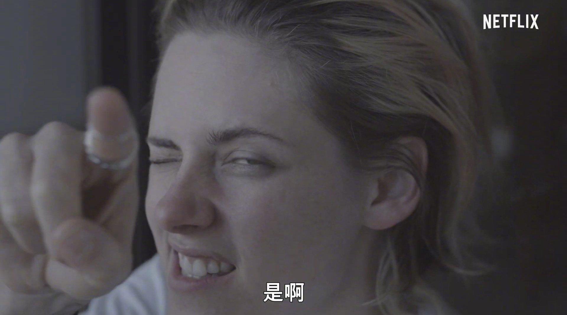 Kristen Stewart执导并出演Netflix新单元短剧《居家自制》首支中
