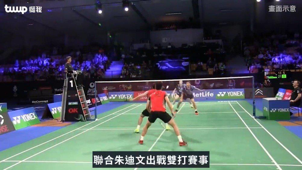 中国台湾羽球博主讲述傅海峰的羽毛球人生