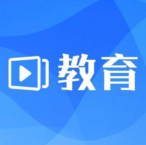 最新!四川省各地中考政策变化来了
