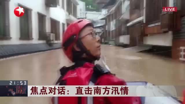 直击南方汛情:贵州桐梓县各乡镇已恢复通信和公共用电  居民用电仍待检修