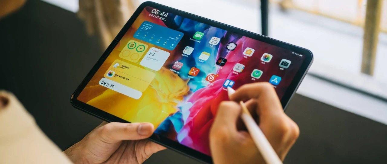 iPadOS 14 抢先体验:引入侧边栏操作更便利,Apple Pencil 功能大提升