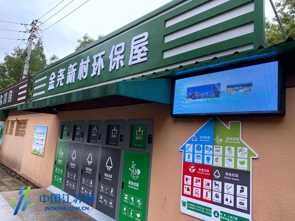 摩天招商:世今生南京跟摩天招商着垃圾趣旅行受市图片