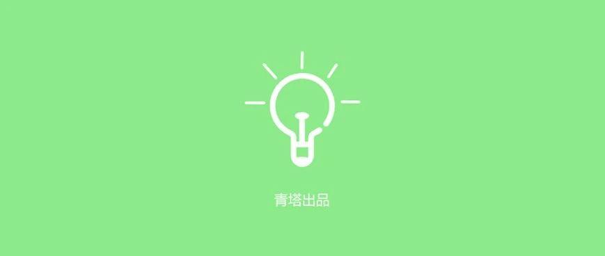网友建议四川农业大学和四川省农业科学院合并,省教育厅回复了!