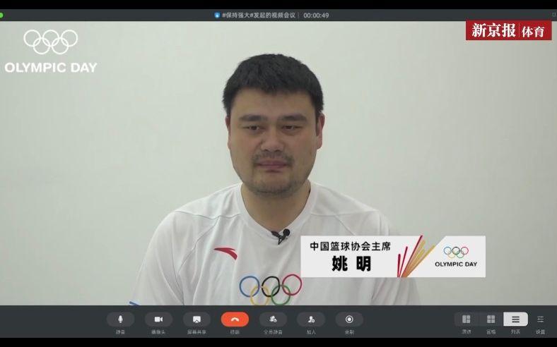 赢咖3代理:姚明寄语备战奥运赢咖3代理图片