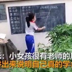 大理三年级小女生从幼儿园起天天给自己讲课!网友:别人家的孩子