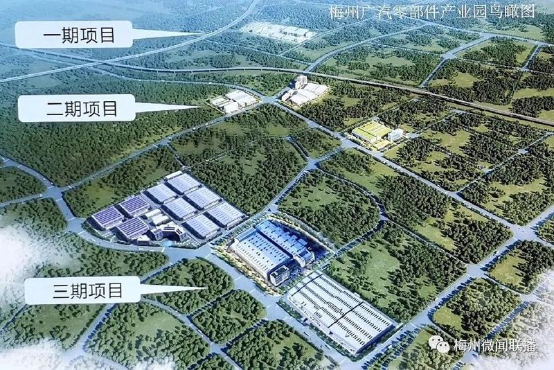 梅州速度!两家世界500强企业合资兴建项目在广梅产业园动工