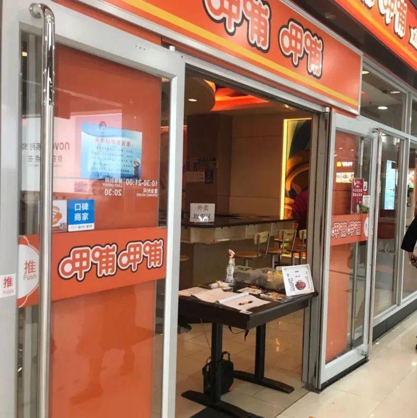 """北京疫情卷土重来  """"寒流""""之下餐饮行业如何自救?"""