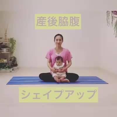 产后修复瑜伽·亲子