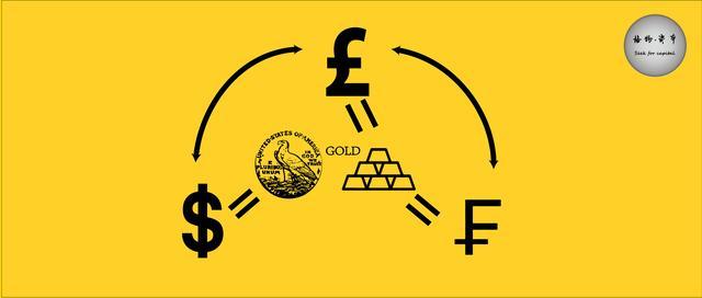 黄金货币帝国:金本位的休克、复活与变异