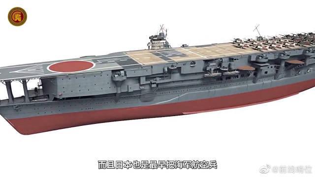 日本造最大航母,比库兹涅佐夫还要大,出航20小时便被击沉