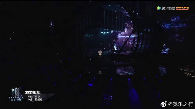 匆匆那年-王菲幻乐一场演唱会 虽然我现在不爱笑……