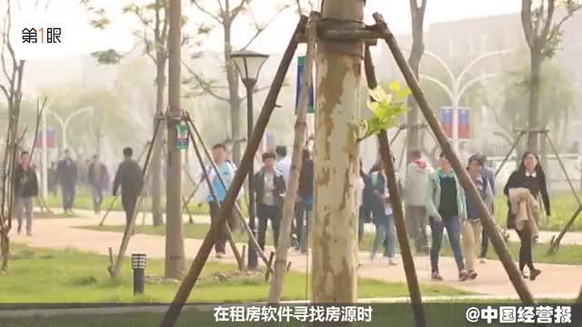 """毕业季无接触看房火热,虚假房源信息却成毕业生""""附加题"""""""