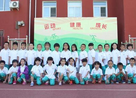 北京化工大学附属中学小学部安苑校区举行2020云端毕业典礼