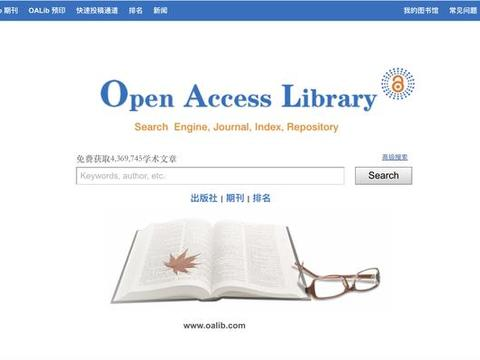 无需翻墙,写论文时有哪些比较神的网站?
