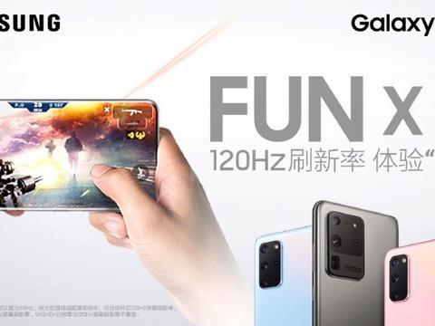 """""""粽""""享好礼 三星Galaxy S20 5G系列端午节购机好礼多多"""