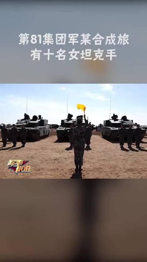 开着新型坦克驰骋在朱日和,很帅,很吃土!(来源:军事报道……