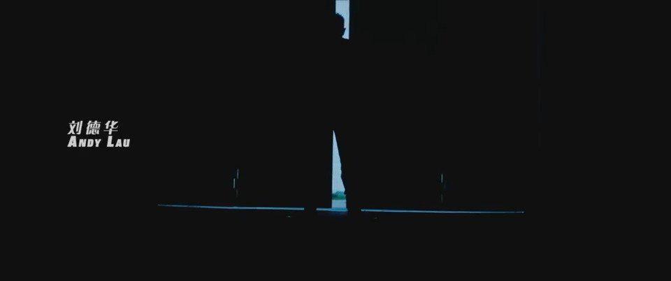 侠盗联盟:刘德华在监狱呆了5年,刚出狱,又被皮埃尔盯上了