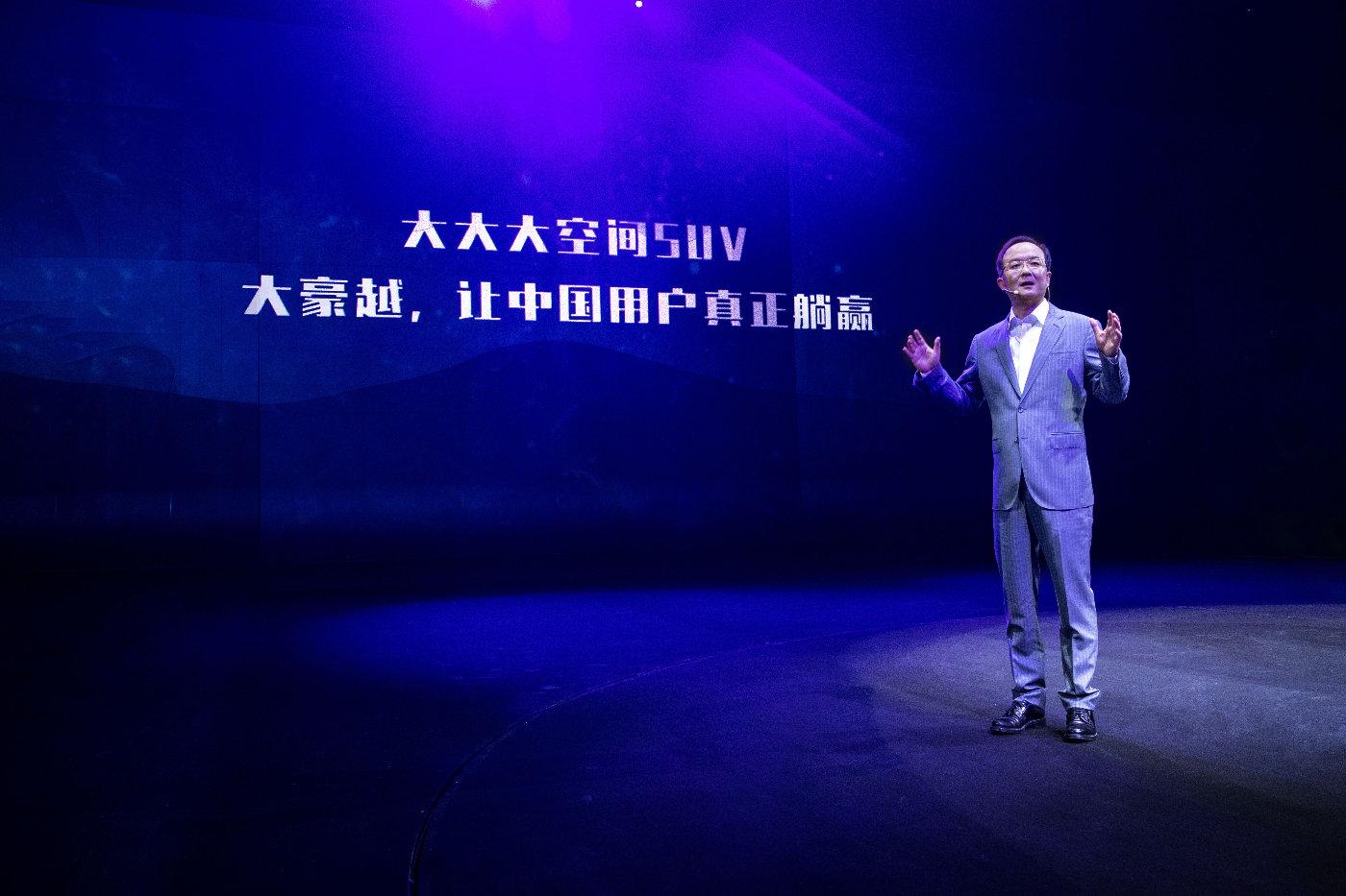 吉利大豪越正式上市 售价10.36-13.96万元