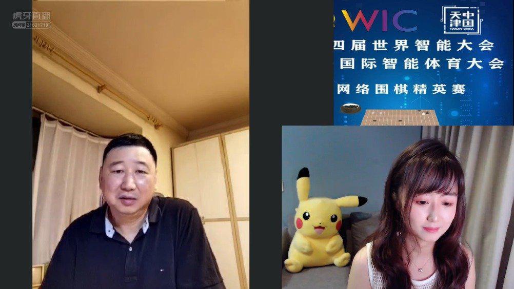 俞斌九段谈AI在国家围棋队训练的作用