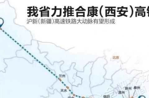 河南强伸手,规划将合康高铁引入信阳,并新建南阳至十堰高铁