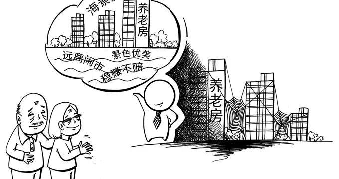 """北京东城法院发布防骗提示:""""以房养老""""骗局是这样洗脑的"""