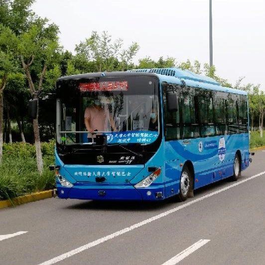 无人驾驶智能巴士来了!全长28公里,途经津城多所学校