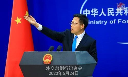 """日媒称""""731部队""""在华发动细菌战的政府公文被发现,赵立坚:望日方深刻反省侵略历史"""