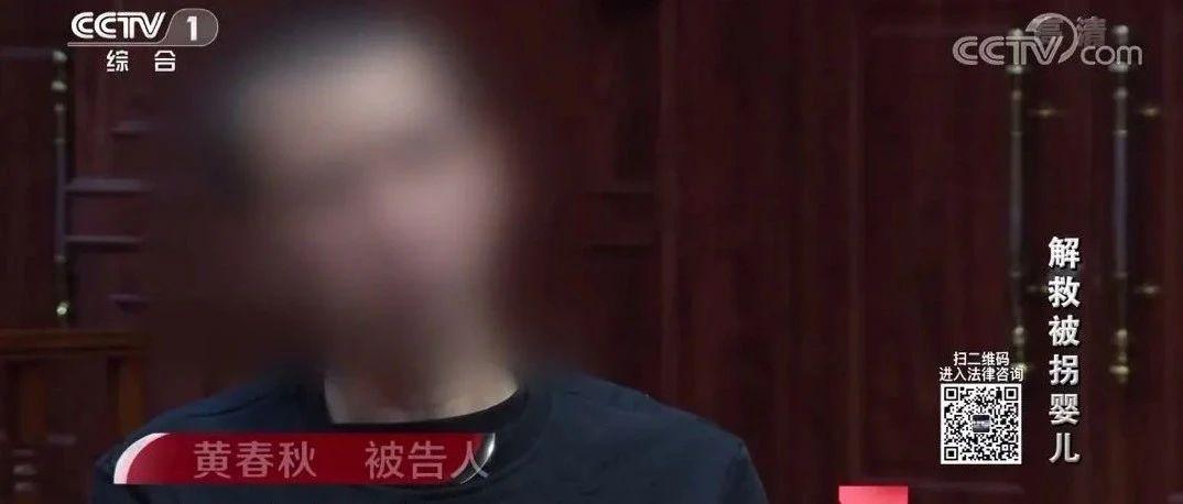 无耻!男子网络贩卖13个儿童,在厦庭审时超委屈,竟称自己在做好事!