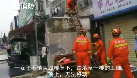 【合晚视频】一女子不慎坠楼 合肥消防紧急救援