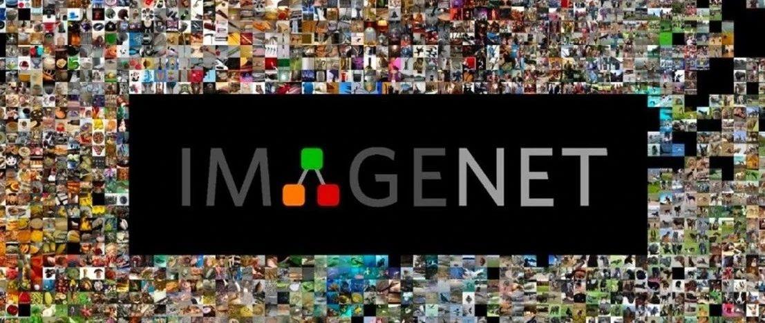 全球最大的图像识别数据库ImageNet不行了?谷歌DeepMind新方法提升精度