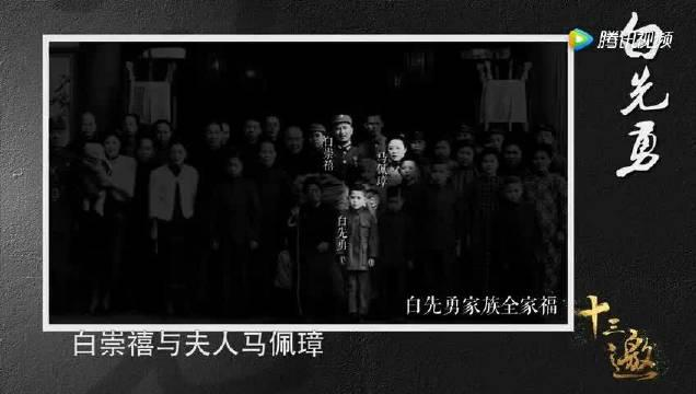 白先勇先生@白先勇牡丹亭 ,是台灣知名文學作家……