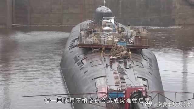 118名艇员无一生还,俄罗斯最惨潜艇事故,差点引发一场核爆