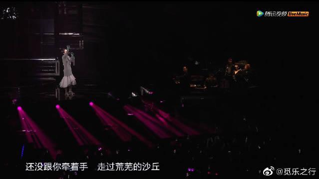 王菲《红豆》,王菲幻乐一场演唱会 时光吹谢了所有的红豆……