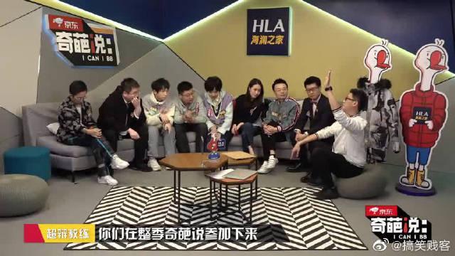 路透:陈凌岳回顾高光时刻,薛兆丰自称最难忘战队