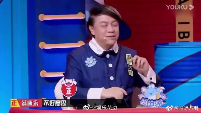 """蔡康永李诞薛兆丰为辩题""""感兴趣的工作996,我要不要886""""起争执"""