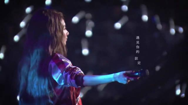 田馥甄巡回演唱会《小幸运》,现场万人齐声合唱……