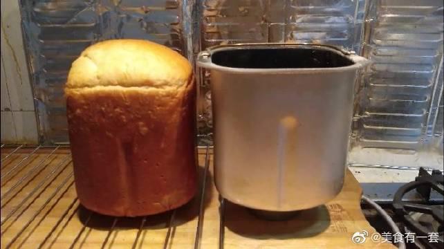 面包机一键生成面包!小白和懒人必看哦~