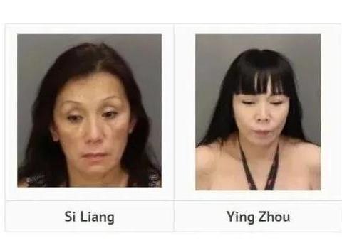 绿卡黄了,华男偷拉电线私种上千株大麻,华女疫情继续非法性交易
