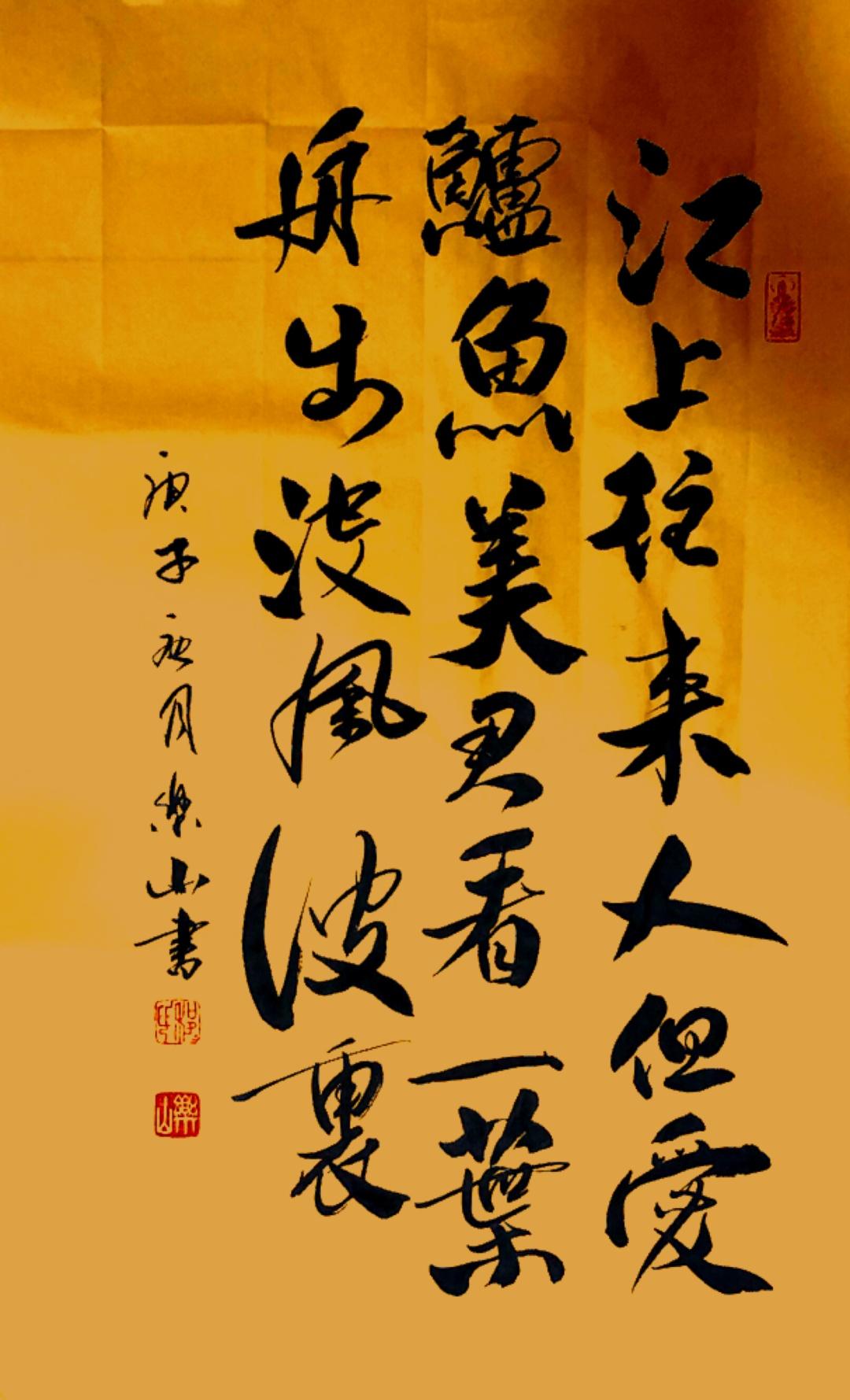 书画观察:书法家程月亮一一追梦中国,翰墨寄情