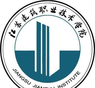 徐州市最好的2所大专院校,入选双高计划,本科落选考生的选择