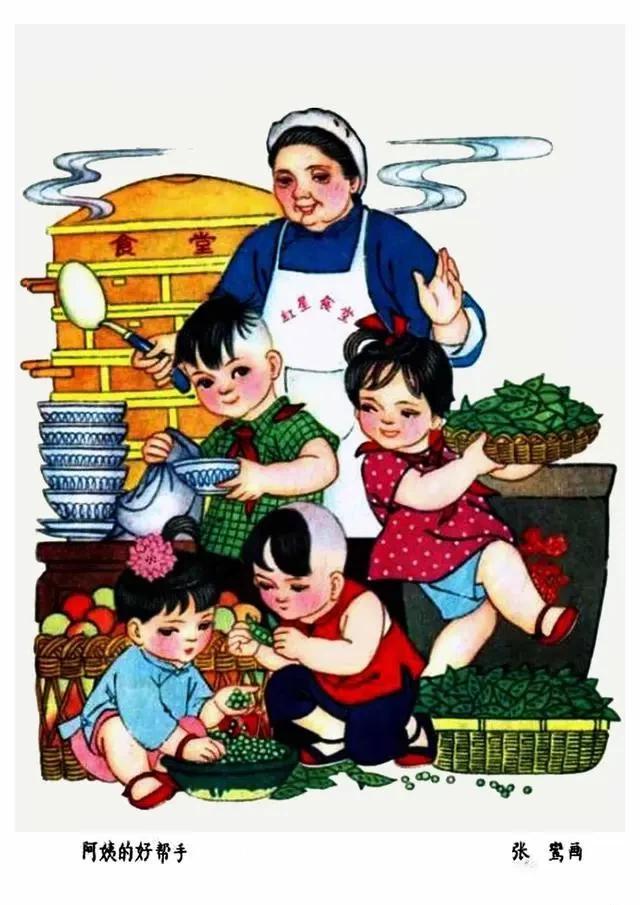 历史的记忆!六十年代公社食堂的宣传画