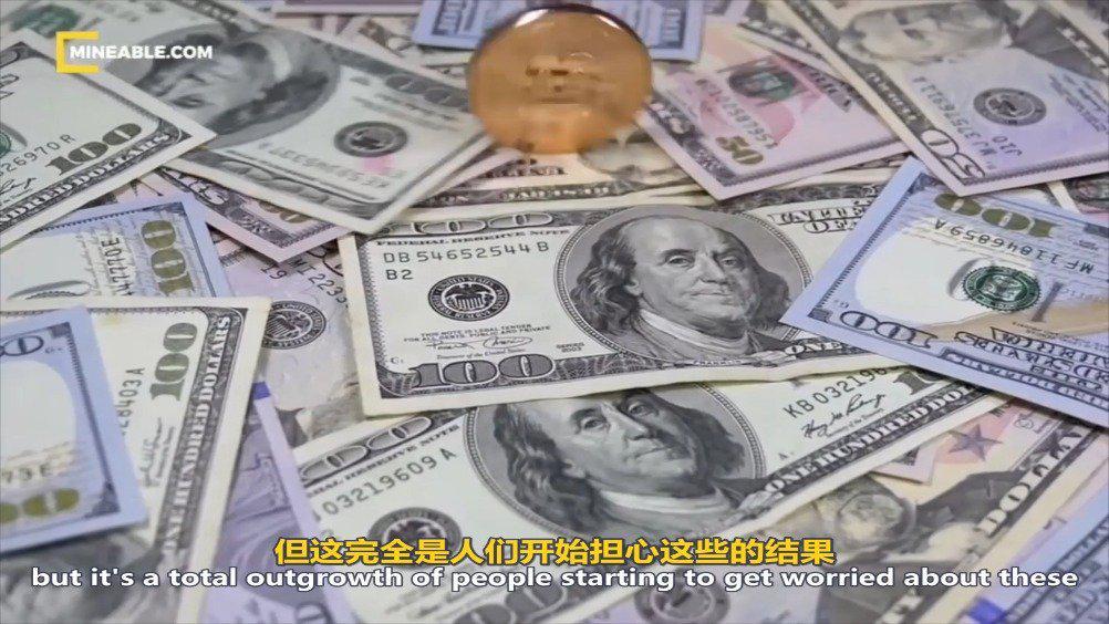 比特币如何对抗货币宽松?