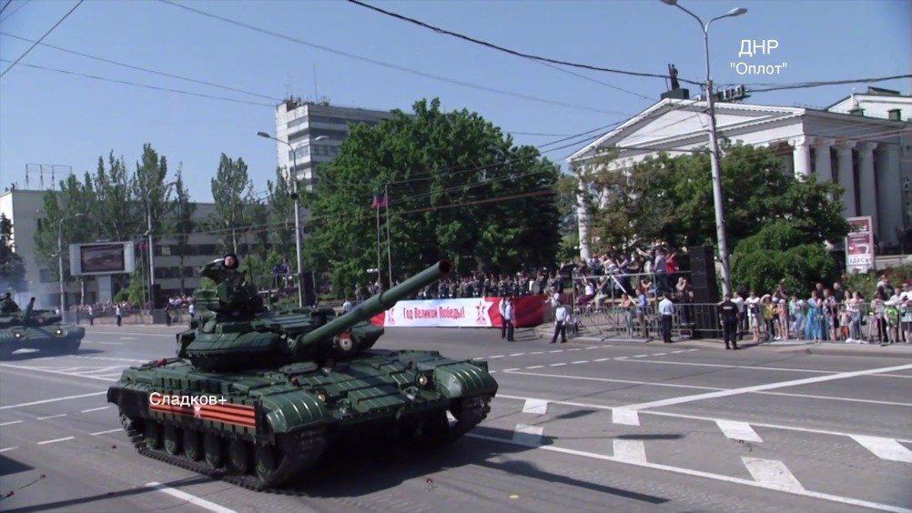 顿涅茨克纪念胜利75周年阅兵式完整版