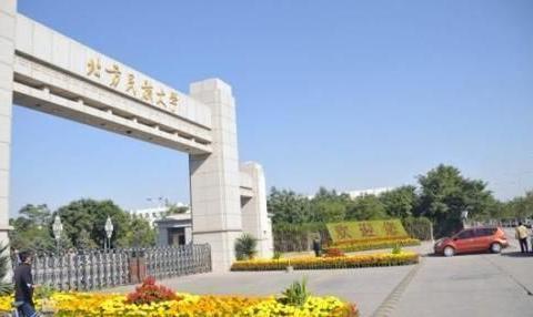银川市同城高校,北方民族大学和宁夏大学新华学院