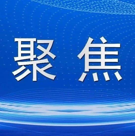 【聚焦】中国医疗队万里驰援布基纳法索 :3万字报告量身定制抗疫方案